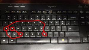 Computer Maintenance Scam
